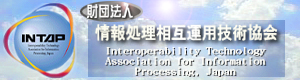 Interoperability Technology Association for Information Processing, Japan (INTAP)